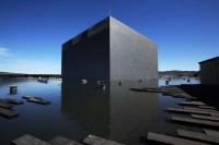 pt-moat-building